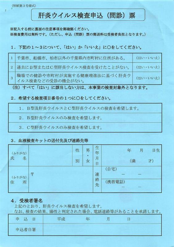 検査キット(2)写真10303
