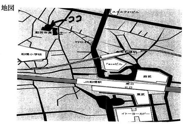 H25年12月会員交流会会場地図
