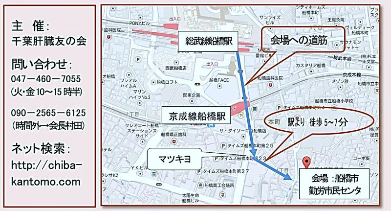 TLC交流会会場地図